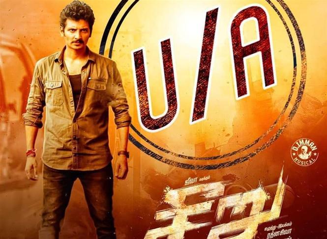 Jiiva starrer 'Seeru' censored; Trailer release date announced