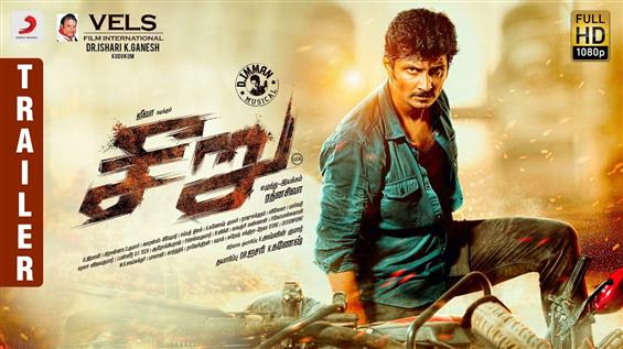 Jiiva's Seeru trailer promises a racy, action-pack...