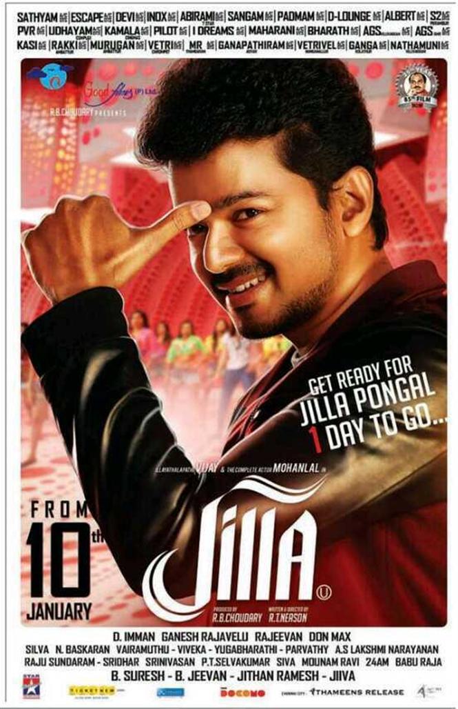 jilla full movie download hd 720p hindi