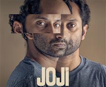 Joji Image