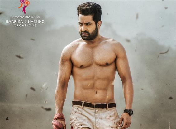 Jr NTR - Trivikram Film Title, First look and Motion Poster