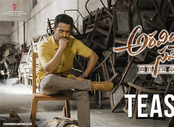 News Image - Jr. NTR's Aravindha Sametha Teaser is a power packed action entertainer image