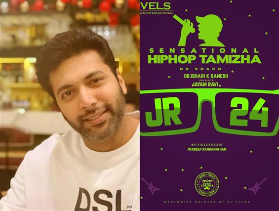 JR24: 5 Songs for Jayam Ravi's Komali!