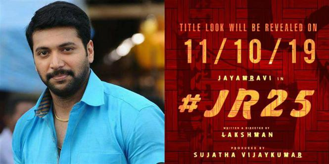 JR25: Jayam Ravi's 25th film Title Look to be unveiled on this date