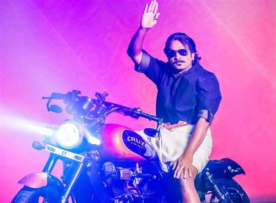 Junga Opening Weekend Box Office Report