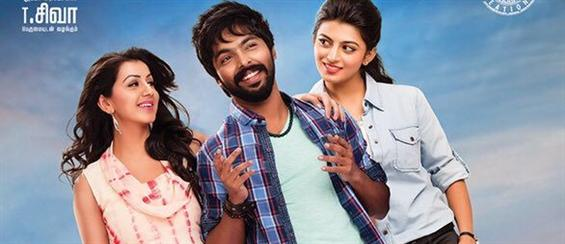 Just In : Release date of Kadavul Irukan Kumaru postponed