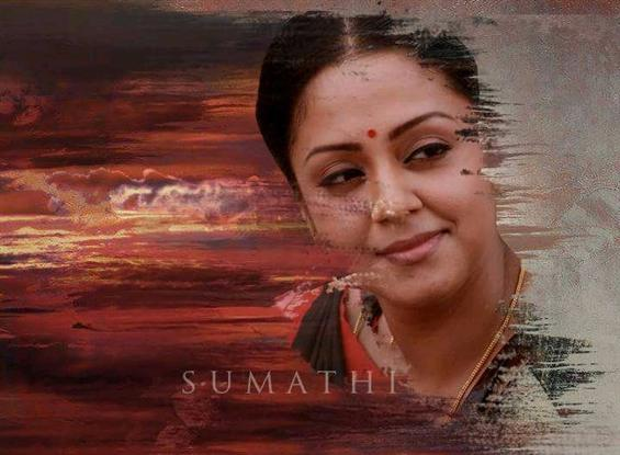 Jyothika's look from Chekka Chivantha Vaanam