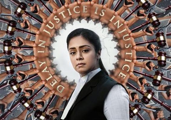 Jyothika's PonMagal Vandhaal Second Look