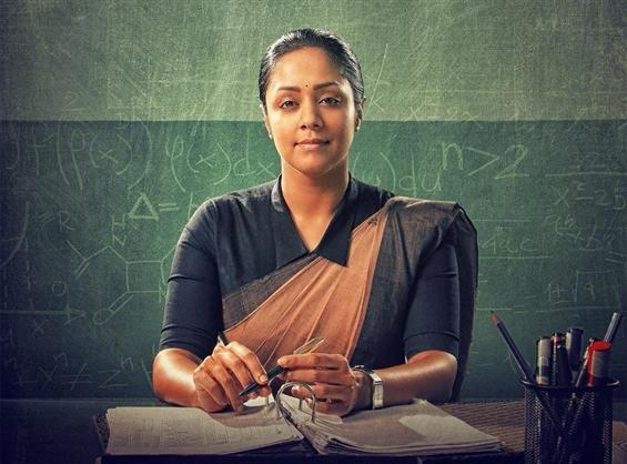 Jyothika's Raatchasi First Look Out, Trailer along with NGK!