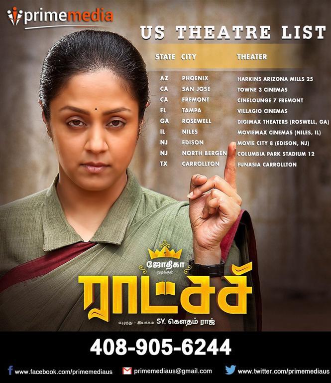 Jyothika's Raatchasi USA Theatre List