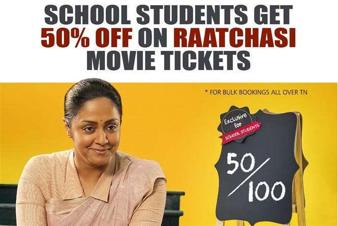 Jyotika's Raatchasi gifts surprise offer to students