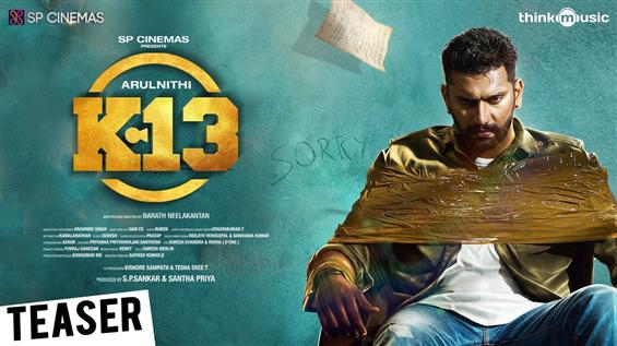 K13 Teaser: Arulnithi and Shraddha Srinath leave y...