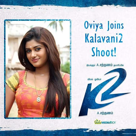 K2: Oviya begins shooting for Kalavaani sequel!