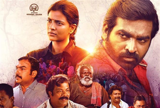 Ka Pae Ranasingam Review - A strong performance from Aishwarya Rajesh ensures that this lengthy drama remains reasonably engrossing!
