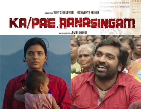Ka Pae Ranasingam starring Vijay Sethupathi, Aishwarya Rajesh to go pay per view!