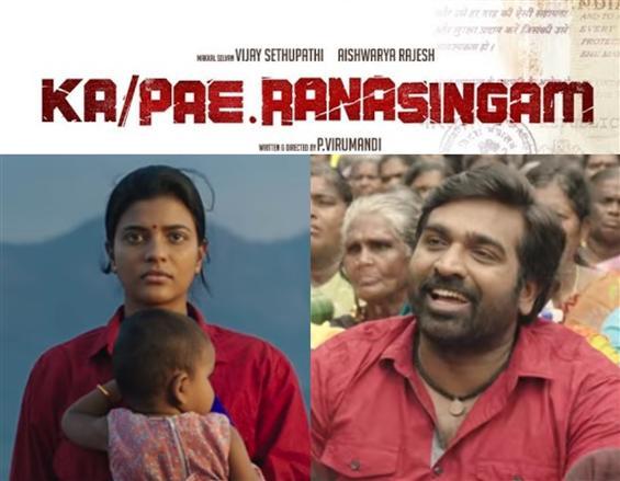 Ka Pae Ranasingam Teaser: Vijay Sethupathi, Aishwa...