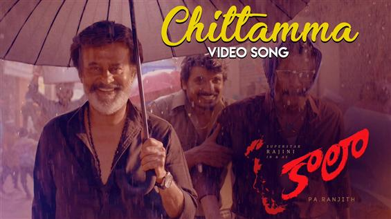 News Image - Kaala: Chittamma video song feat. Rajinikanth and Huma Quershi image