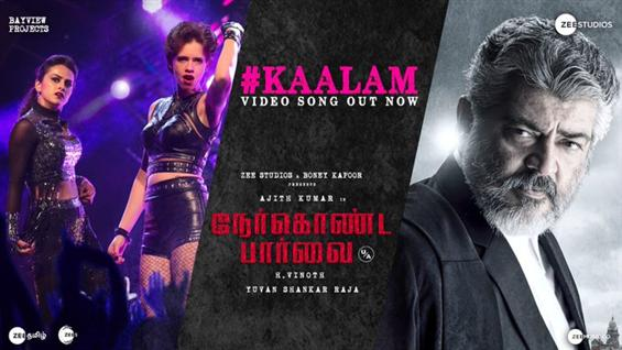 News Image - Kaalam Video Song From Nerkonda Paarvai Out Now image