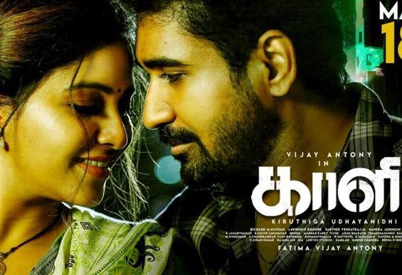Kaali Review- A drama that fails to strike an emot...