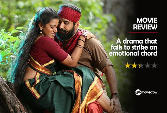 Kaali Review- A drama that fails to strike an emot...