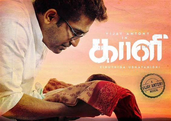 Kaali Songs - Music Review