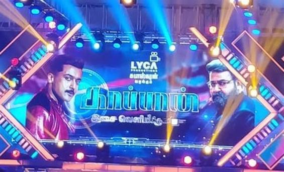 Kaappaan Audio Launch Report