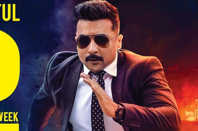 Kaappaan Box Office Report - turns profitable for Trade