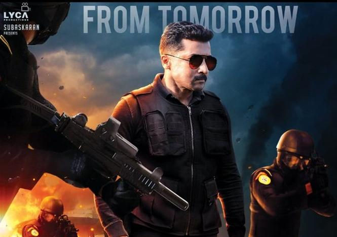 Kaappaan pre-release business - Lowest yet safest!?