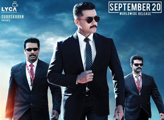 Kaappaan UK Theatre List: Suriya's film gets highe...