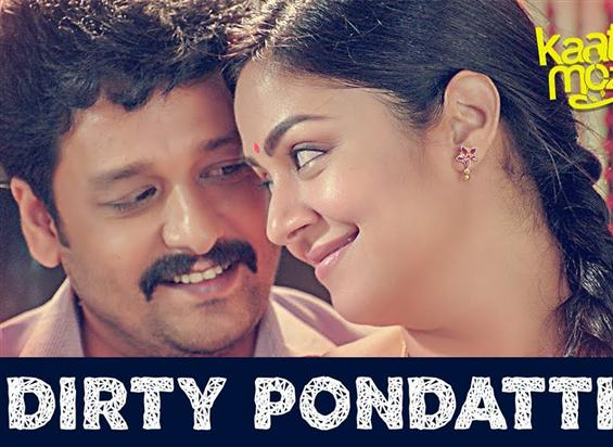 Kaatrin Mozhi: Dirty Pondatti Video Song ft. Jyoth...