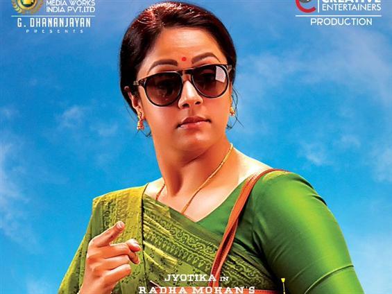 Kaatrin Mozhi First Single Kelambitale Vijayalakshmi song