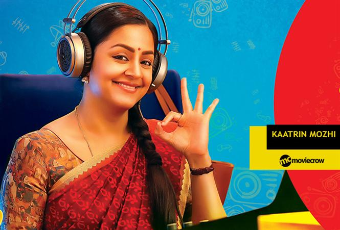 Kaatrin Mozhi Review - A well intentioned remake!