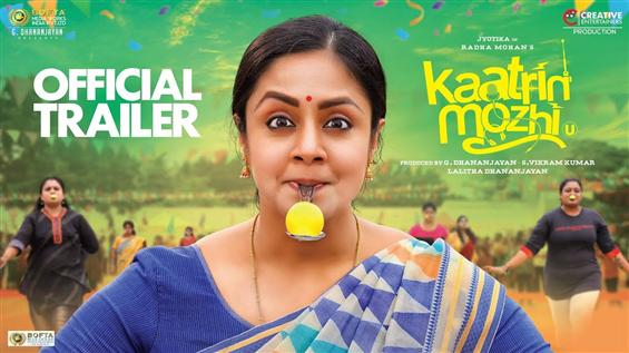 Kaatrin Mozhi Trailer feat. a goofy, chirpy Jyothi...