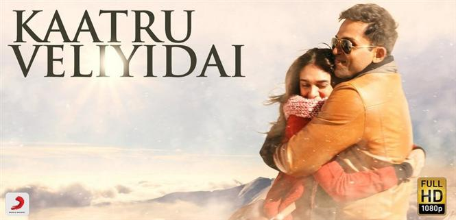 kaatru veliyidai songs music review tamil movie music reviews and news. Black Bedroom Furniture Sets. Home Design Ideas