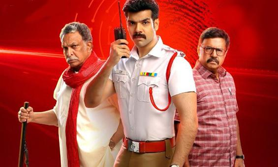 Kabadadaari Review - A fairly engaging crime drama...