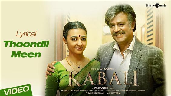 Kabali Bonus Song - Thoondil Meen
