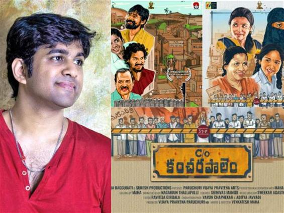Kabilan Vairamuthu to pen for C/O Kancharapalem Ta...