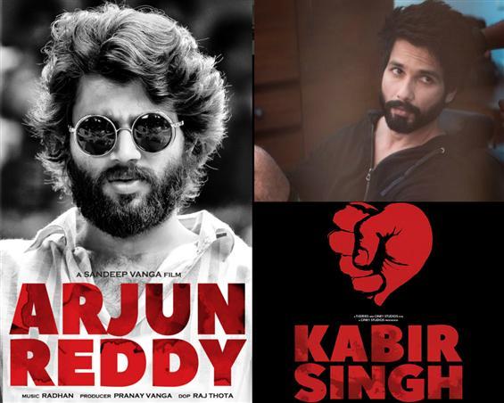 Kabir Singh is the title of Shahid Kapoor's Arjun Reddy Hindi remake!