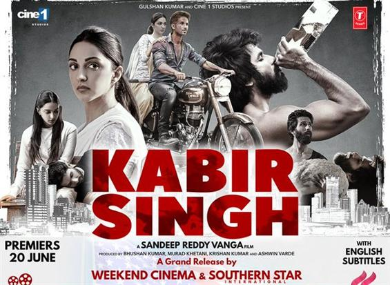 Kabir Singh USA and Canada Theatre List