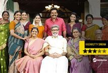 Kadai Kutty Singam Review - A family drama that works! Image