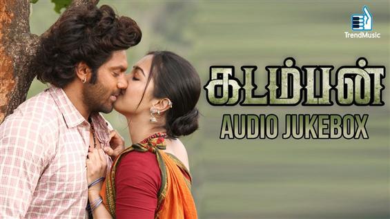 Kadamban - Audio Songs