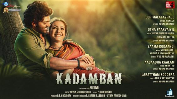 Kadamban - Official Tracklist