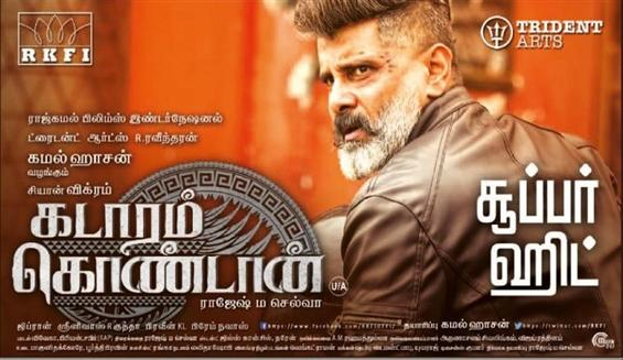 Kadaram Kondan - TN Opening Weekend Box Office