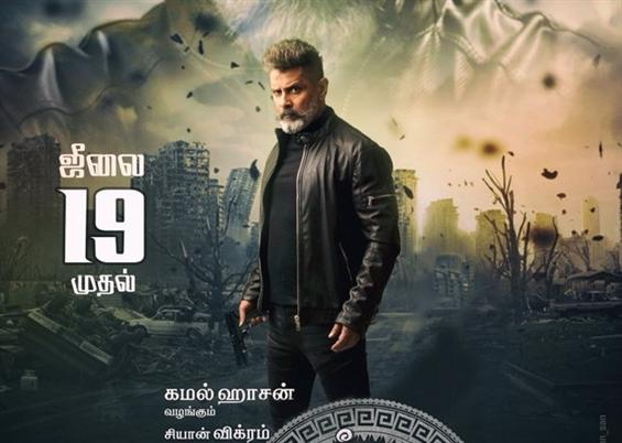 Kadaram Kondan off to a good start at the Box-Offi...