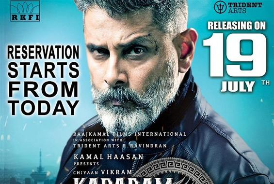 Kadaram Kondan Reservation Starts Today!