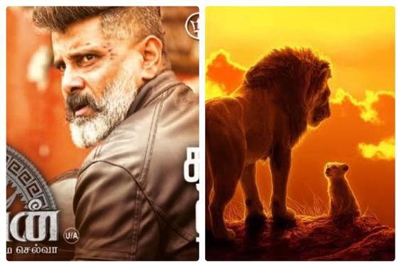 Kadaram Kondan tops Chennai City Box Office