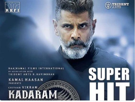 Kadaram Kondan USA second week Theater list