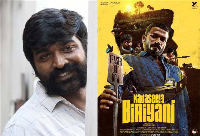 Kadaseela Biriyani Teaser feat. Vijay Sethupathi's narration