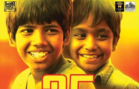Kakka Muttai completes 25 days