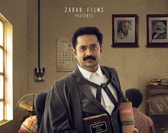 Kakshi: Amminippilla Teaser starring Asif Ali